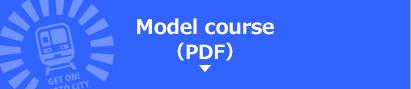 Model course (PDF)