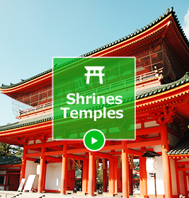 Shrines Temples