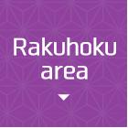 Rakuhoku area