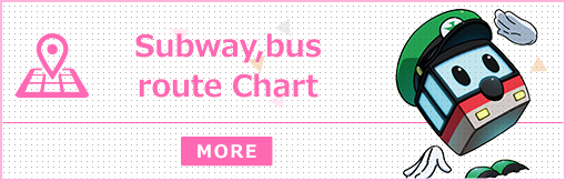 Subway,bus route Chart